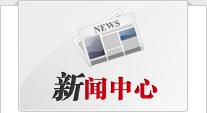 上海联楷网络新闻