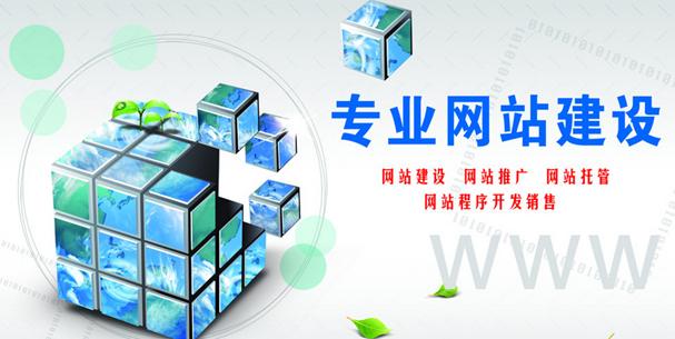 企业移动互联网网站建设要结合移动端用户的特点