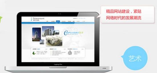 工业品牌网站建设解决方案的特点与重要性
