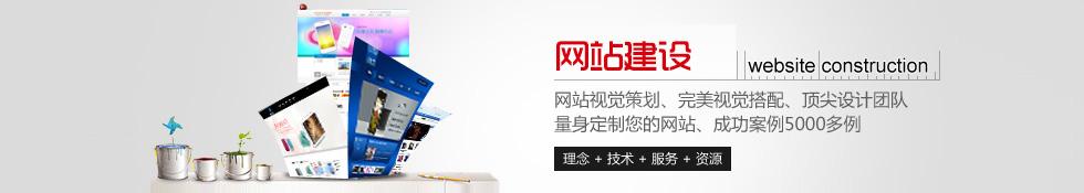 上海联楷网络科技有限公司